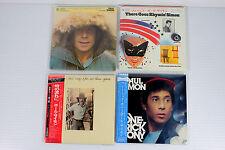 PAUL SIMON ~ JAPAN 4 MINI LP CD SET, ORIGINAL, RARE, OOP