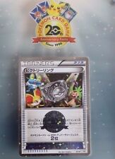 Pokemon Silver Victory ring Promo Card 20th Only 6 In The World Pikachu Rare 2