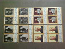 CHINA PRC Sct # 1890-3 Mint NH Blocks of 4   Liu Shaoqi