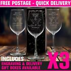 3x Personalised Wine Glasses 350ml Engraved Gift Box Wedding Favour Bridesmaid