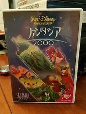 Walt Disney's Classic Fantasia 2000 Japanese Version DVD