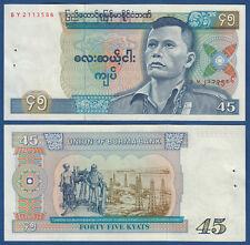 BIRMA / BURMA ( MYANMAR ) 45 Kyats (1987)  UNC  P.64