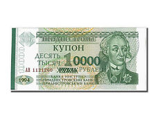 [#105079] Transnistrie, 10 000 Rublei/ 1 Rouble type A.V. Suvorov