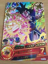 Carte Dragon Ball Z DBZ Dragon Ball Heroes Galaxy Mission Part 10 #HG10-55 Rare