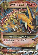 Pokemon Card Mega Charizard EX 013/087 1st Ed Japanese CP6 20th Anniversary Set