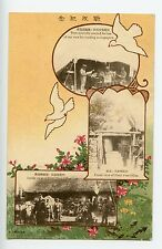 "Japan 1904 propaganda postcard ""Reading Newspaper"" ""Field Post Offices"" (H703)"