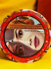 moroccan clay facial mask  scrub detox soap ghassoul 100% natural 200g