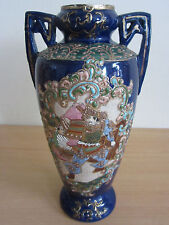 Antique Satsuma Japanese pottery double handle vase Cobalt blue fighting Samurai