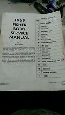 Body by fisher 1969 service manual
