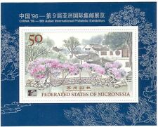 Micronesia 1996 Tourism/Suzhou Gardens/Trees/Buildings/StampEx 1v m/s (s1831)