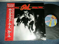 GIRL Japan 1982 PROMO NM LP +Obi WASTED YOUTH