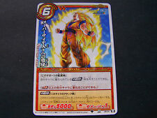 miracle battle carddass MBC DB15 rare 38/54 dragon ball