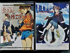 Kite + Kite Liberator + Mezzo Forte (Brand New 3-Disc Anime Set)