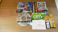 PUYO PUYO SUN FOR SEGANET - SEGA SATURN -