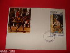 Queen Elizabeth II Silver Jubilee 25 Coronation Eynhallow 1978 #2 Scotland