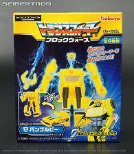 Block Wars BUMBLEBEE Kabaya Modern Gum Transformers Takara Tomy Japan 2016