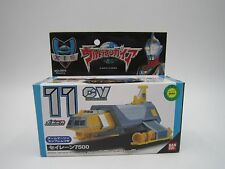Ultraman Gaia XIG Popynica CV-11 Container Vehicle Celeina 7500 Bandai Japan