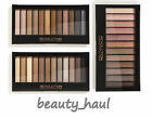 MAKEUP REVOLUTION PALETTE OMBRETTO ICONIC 1 2 3 **Perfetto UD Naked Dupes!**