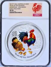2017 Australia Lunar Year Rooster 1 Kilo Gemstone Silver $30 Coin NGC SP 69