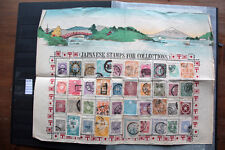 OLD COLLECTION STAMPS WHITH FISCAL REVENUE JAPAN    (ROS488