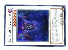 YUGIOH ULTRA RARE N° CSOC-JP044 Revived King Ha Des