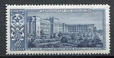 28724) RUSSIA 1963 MNH** Nuovi** Dyushambe, Tadzhikistan