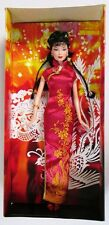 Chinese New Year Barbie Doll (Festivals Of The World)(Pink Label) [NO BOX]