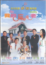 My Troublesome Buddy DVD Loletta Lee Patrick Tam Pinky Cheung NEW R0 Eng Sub