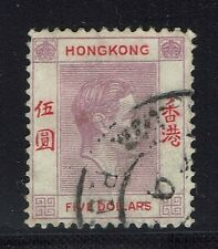 Hong Kong SG# 159 - Used (Upper Left Perf Crease) - Lot 022916