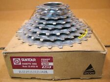 New-Old-Stock Suntour PowerFlo (APII) 8-Speed Cassette...11x28 (Silver Finish)