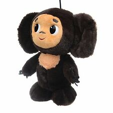 Cheburashka Friend Gena Sojuzmultfilm Soviet USSR Soft Plush Toy Cartoon Voiced