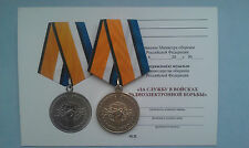 The best medals of Russia At an inexpensive price(For service in the armed force