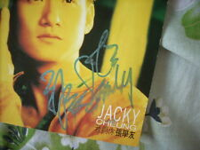 a941981  Jacky Cheung  張學友 CD Autographed 我與你 Me and You