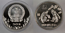1980 CHINA PROOF SILVER 30 YUAN- 13TH WINTER OLYMPIC GAMES - ANCIENT SOCCER !!!