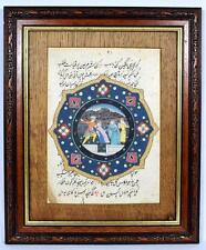 Indian Painting, Mughal Manuscript Page, 19th Century
