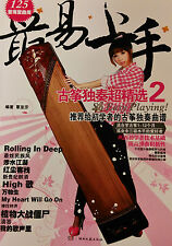 Easy Playing Guzheng Solo Pop Song Book Best Music Score Collection Vol 2