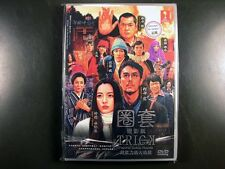 Japanese Movie Drama Trick The Movie III Psychic Battle Roy DVD English Subtitle