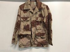 USGI US MILITARY CHOCOLATE CHIP 6 COLOR BDU TOP BLOUSE SZ SMALL / SHORT NEW