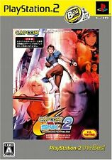 USED Capcom vs SNK 2: Millionaire Fighting 2001 (PlayStation2 the Best Reprint)