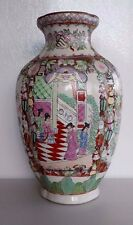 Chinese Mid 20th Century Famille Rose Asian Porcelain Oriental Vase