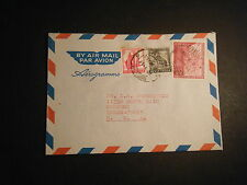1969 Airmail Lettersheet from INDIA to HOUSTON, TX - Jewel House Emporium letter