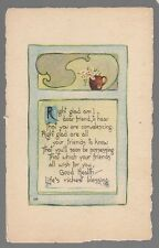 """[53661] OLD GREETING POSTCARD """"LIFE'S RICHEST BLESSING"""" POEM by L.F.P."""