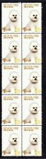 BICHON FRISE YEAR OF THE DOG STRIP OF 10 MINT STAMPS 1