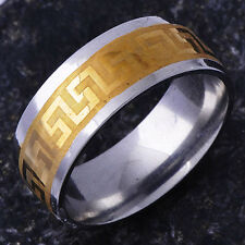 B1339 African Style Men's Band Ring Yellow White Gold Filled Size 10#