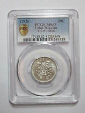 PCGS MS62 CHINA 1926 10 CENTS SILVER COIN