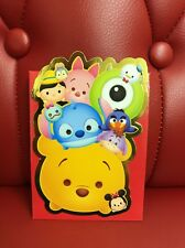 Disney Tsum Tsum Lunar New Year Red Envelopes: Pooh and Friends (AAA)