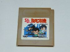 Game Boy JAP: SD Lupin Sansei (cartucho/cartridge)
