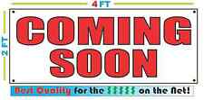 2x4 COMING SOON Banner Sign NEW Discount Size - Best Quality for The $