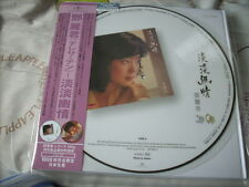 a941981 Teresa Teng  鄧麗君 淡淡幽情 Sealed Made in Japan Picture Lp * Chinese Classics * Number 627 (Second Version) Picture Disc