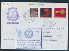 62566) Japan JAL FF Rom - Tokio 4.8.68, cover feeder mail Germany